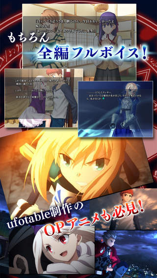 fate extra ccc重制版