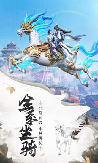 阴阳剑仙决