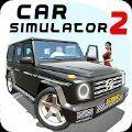 汽车模拟器2破解版v1.25