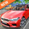 汽车模拟器v1.1