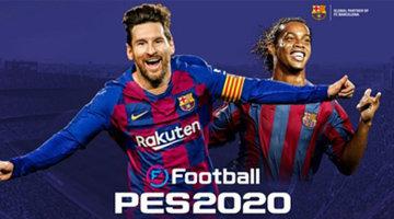 实况足球2020手机版合集