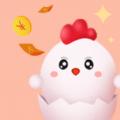 沽沽鸡舍红包版v1.0
