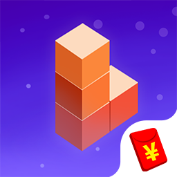 三维积木v1.0