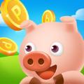 小猪农场v1.0