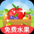 幸福果园v1.0