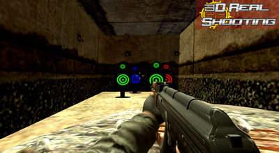实枪射击练习靶场