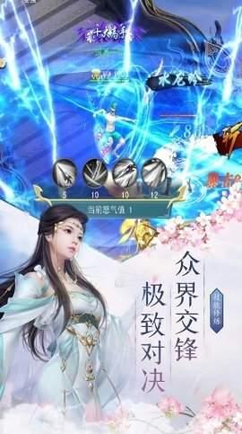 天镇乾坤官网版
