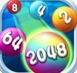 2048球球大作战红包版v1.0