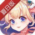 放置战姬夏日版v1.3.0