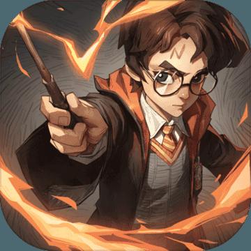哈利波特魔法觉醒v1.17423.167649