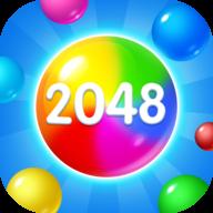 指尖球球2048红包版
