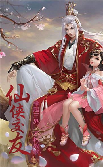 凤鸣九天红包版