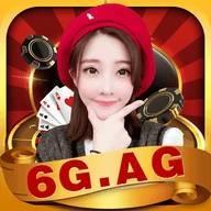 6GAG棋牌