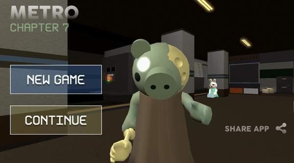 小猪第七章地铁游戏