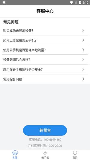华为游戏魔盒app