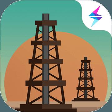 石油大亨手机版中文版