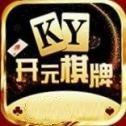 开元5077棋牌