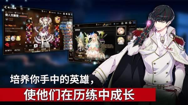 epic7中文版