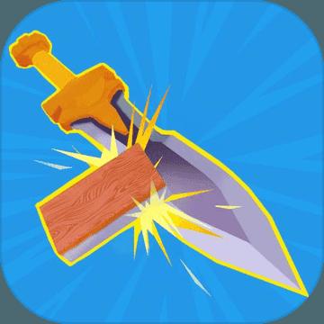 我磨刀贼6做个大宝剑