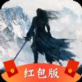 圣贤天录红包版v1.0