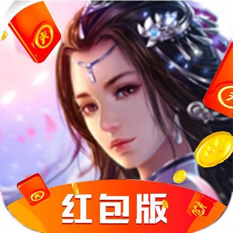 问鼎仙域录红包版v1.0