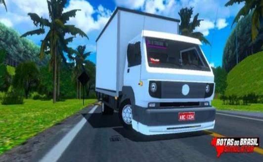 巴西模拟器路径