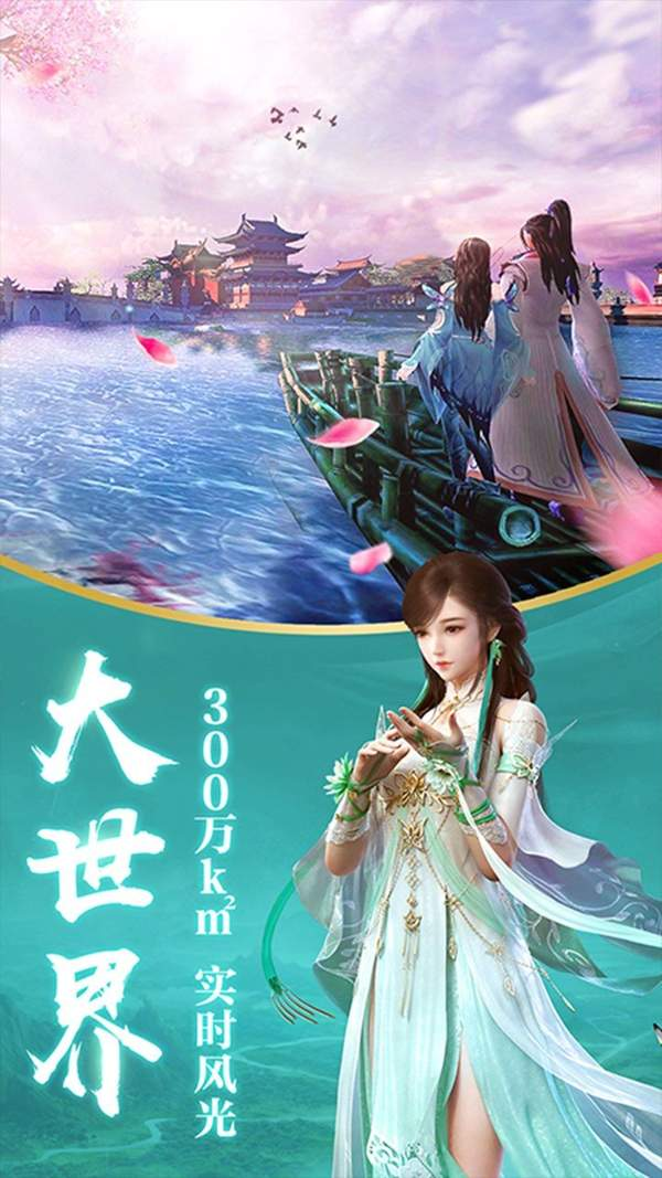 修仙世界九阴江湖