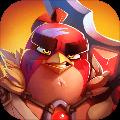 愤怒的小鸟传说破解版v3.0.1