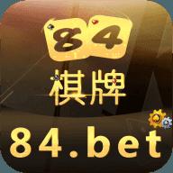 84棋牌bet安卓