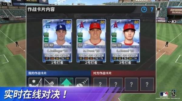 MLB9局职棒21手机版