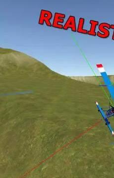 超轻型飞行模拟