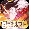 风神幻想v5.33.0