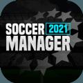 足球经理2021移动版