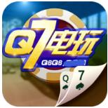 Q7电玩最新版本