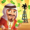 石油大富豪破解版
