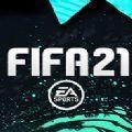 fifa21游戏