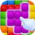 水果方块消消消红包版v1.0