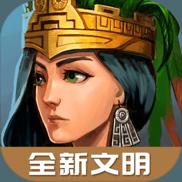 模拟帝国内购破解版v1.2.5