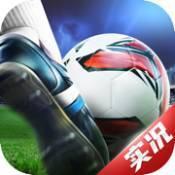 足球冠军俱乐部2021
