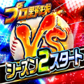 职业棒球锦标赛v1.2.15