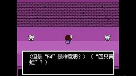 蓝莓之下手机中文版