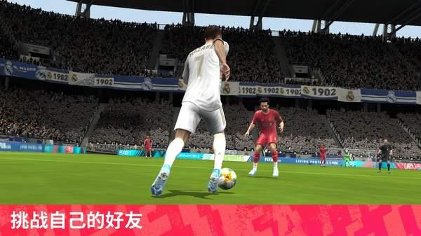 国际足球大联盟21