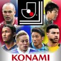 J联赛俱乐部冠军v2.10.0