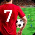 足球联赛2020