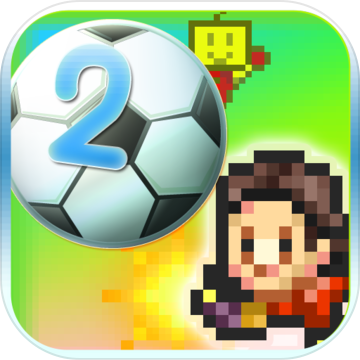 冠军足球物语2修改版