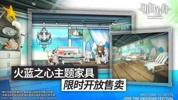 明日方舟wiki官网版app