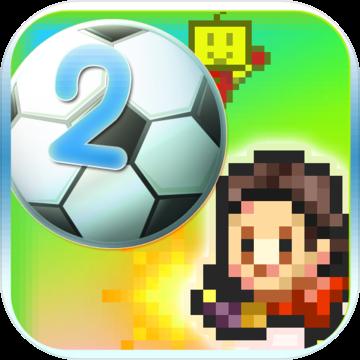 冠军足球物语2debug版v1.40