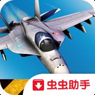 F18舰载机模拟起降3中文版破解版