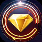 钻石棋牌2020官方版
