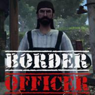 边境检察官游戏中文版